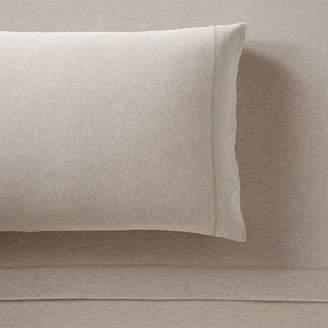 Pottery Barn Teen Favorite Tee Pillowcases, Set of 2, Heathered Oatmeal