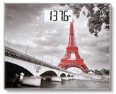 Beurer Paris Digital Glass Bathroom Scale