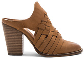 Seychelles I'm Yours Heel in Tan. - size 10 (also in 9,9.5)