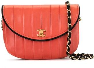 Chanel Pre Owned Round Flap Shoulder Bag