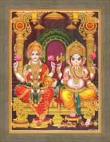 Avercart Goddess Laxmi / Shri Lakshmi / Laxmiji / Goddess of Wealth / with Lord Ganesha / Ganpati / Ganesh-Laxmi Poster 30x40 cm with Photo Frame (12x16 inch framed)