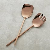 Crate & Barrel Jayden 2-Piece Serving Set