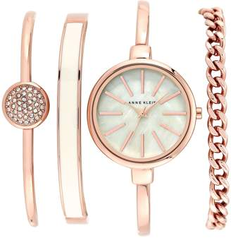 Anne Klein Women's Rosetone Bangle Watch and Bracelet Set