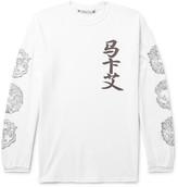 SASQUATCHfabrix. Printed Cotton-Jersey T-Shirt