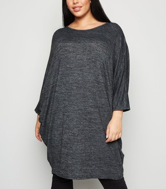 New Look Curves Batwing Sleeve Top