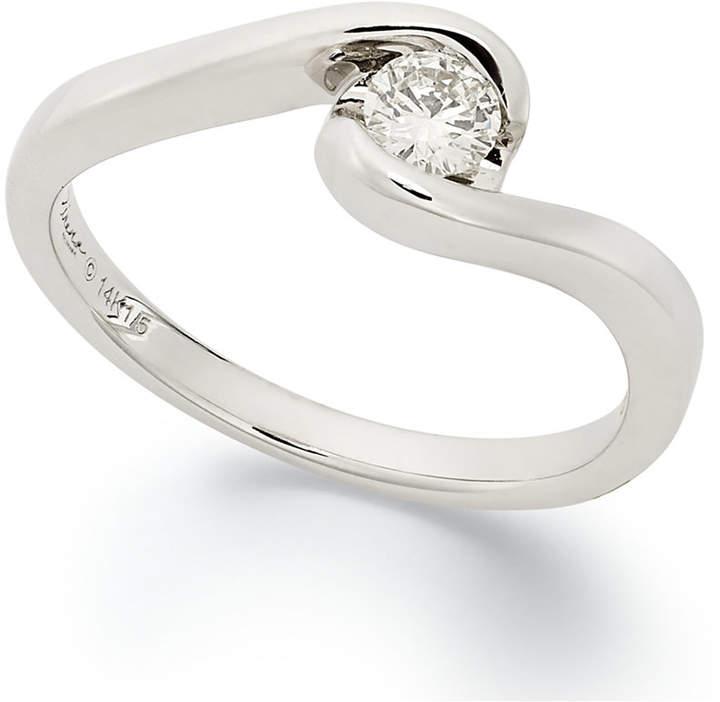 Sirena Beautiful Elegant Ring