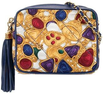 Chanel Pre-Owned CC fringe chain shoulder bag