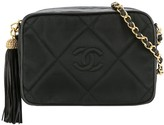 Chanel Pre Owned 1986-1988 quilted rhinestone fringe chain shoulder bag