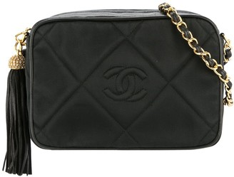 Chanel Pre Owned 1986-1988 Chanel quilted rhinestone fringe chain shoulder bag
