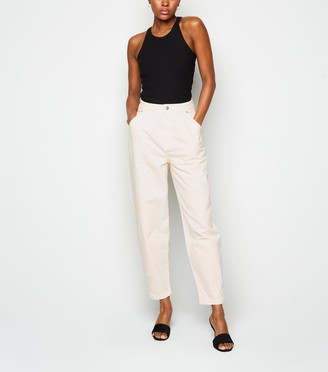 New Look NA-KD Relaxed Fit Jeans