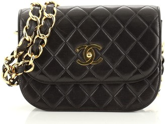 Chanel Vintage Chain Round Flap Bag Quilted Leather Small