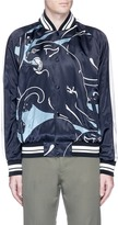 Valentino Panther bonded print satin souvenir jacket