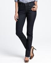 Ann Taylor Curvy Denim Skinny Jeans