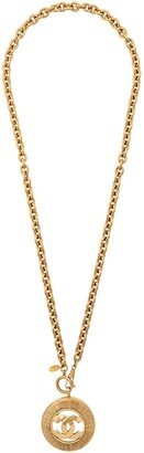 Chanel Pre Owned 1980's Logo Medallion Long Necklace