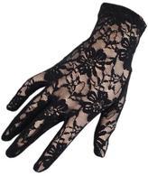 Black Short Fine Lace Gloves