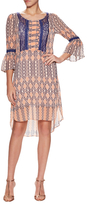 BCBGeneration Print Lace Panel High Low Dress