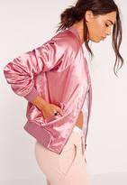 Missguided Premium Satin Bomber Jacket Pink