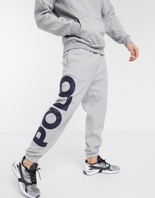 Polo Ralph Lauren oversized jogger in grey with polo branding
