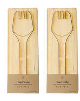 Hinoki Wood Server Fork (Set of 2)