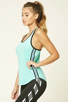 Forever 21 FOREVER 21+ Active Striped Tank Top
