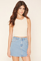 Forever 21 FOREVER 21+ Ribbed Knit Crop Top
