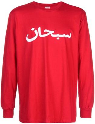 Supreme Arabic logo L/S Tee