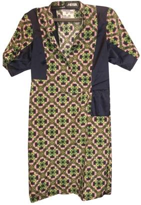 Baum und Pferdgarten Green Silk Dresses