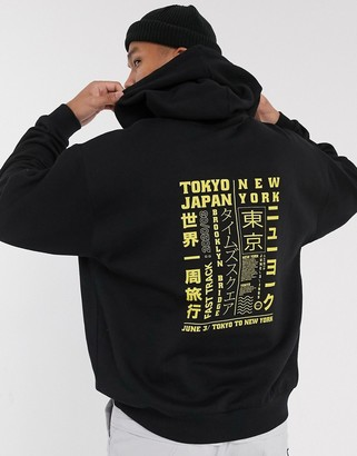 ASOS DESIGN oversized hoodie in black with back print