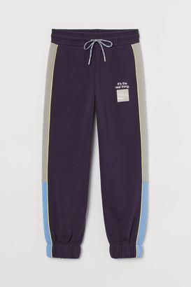 H&M High Waist Sweatpants