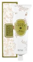 Florence Boxed Cream, Bergamot/Gardenia