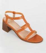 Leather Look Block Heel Gladiator Sandals