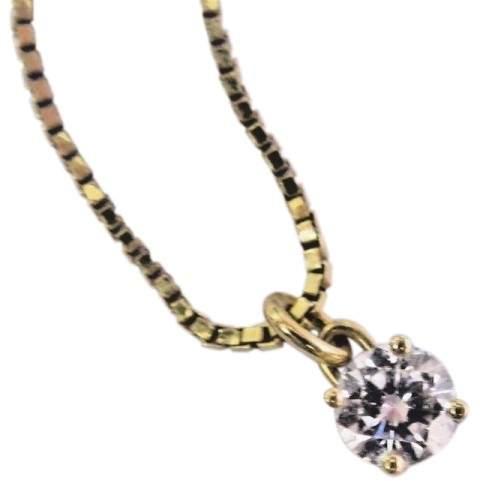 Georg Jensen Georg Jenen 18K Yellow Gold with Diamond Necklace