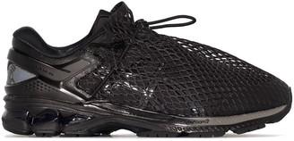 Asics x Vivienne Westwood Gel-Kayano 26 mesh sneakers