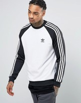Adidas Originals Superstar Crew Neck Sweatshirt In White Bk5822