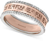 Effy Diamond Band (1/4 ct. t.w.) in 14k White and Rose Gold