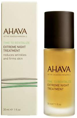 Ahava Extreme Night Cream