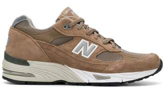 New Balance running lace-up trainers