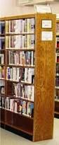 "Heller W.C. Double Face Adder Standard Bookcase W.C. Finish: Spiced Walnut, Size: 96"" H x 36"" W x 16"" D"