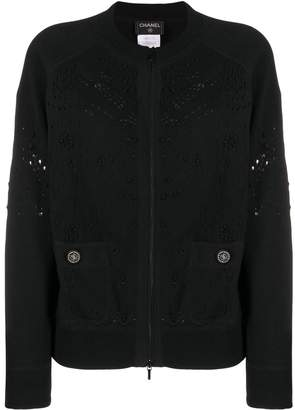 Chanel Pre-Owned 2010 distressed effect zipped cardigan