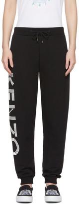 Kenzo Black Sport Jogger Lounge Pants