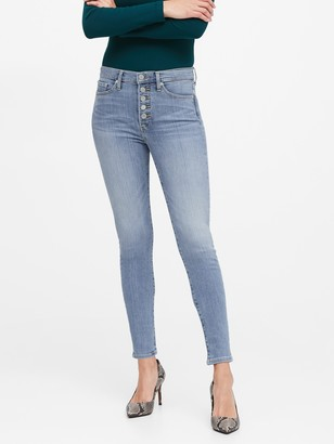 Banana Republic Petite High-Rise Skinny Button-Fly Jean