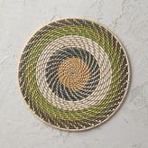 Set of 4 Woven Striped Placemats – Frontgate