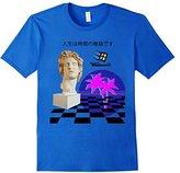 Vaporwave shirt - Aesthetic T-shirt