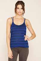 Forever 21 FOREVER 21+ Active Shadow Stripe Cami