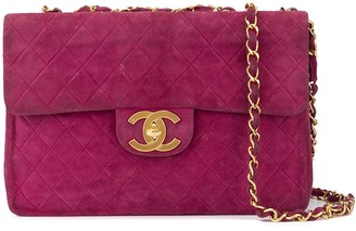 Chanel Pre Owned 1992 quilted CC shoulder bag