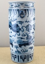 The Well Appointed House Classic Blue and White Porcelain Decorative Vase