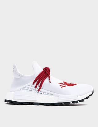 adidas NMD HU HUMAN MADE Sneaker in White