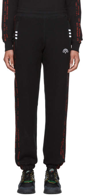 adidas by Alexander Wang Black Logo Jogger Lounge Pants