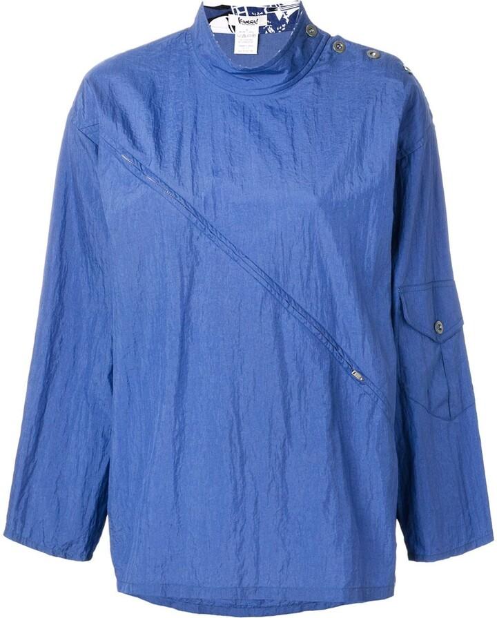 Kansai Yamamoto Pre-Owned 1990s Waterproof Jacket