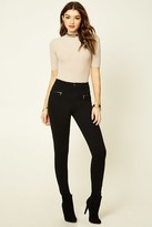 Forever 21 FOREVER 21+ Zippered Skinny Pants